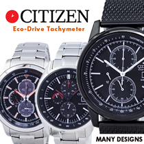 [CreationWatches] Brand New Citizen Eco-Drive Tachymeter Mens Collection - 100% Authentic