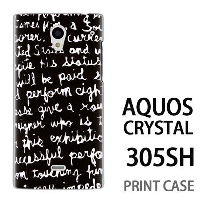 AQUOS CRYSTAL 305SH 用『0731 白 英語』特殊印刷ケース【 aquos crystal 305sh アクオス クリスタル アクオスクリスタル softbank ケース プリント カバー スマホケース スマホカバー 】の画像