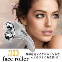 【送料無料】大人気美容家電大特価セール!マイクロカレント電子ローラー、3D(2玉)、4D(4玉)、美顔器、フェイスローラー、ゲルマローラー、イオン美顔器、フェイスウォッシュ、エステ、ホームエステ、24金美顔器エナジービューティースティック、24金、24K、美容棒、美顔器、フェイスローラー、ゲルマローラー、イオン美顔器、フェイスウォッシュ、エステ、ホームエステ 母の日