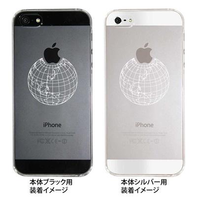 【iPhone5S】【iPhone5】【iPhone5】【ケース】【カバー】【スマホケース】【クリアケース】【地球】 ip5-10-ca0008の画像