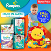 [PnG] 【WHILE STOCKS LAST!】Pampers® Premium Care Pants And Tapes Japan Stock | 5 Stars Skin Protection | Made in Japan Pampers Baby Dry Pants | Baby Dry Tapes Made in PH |