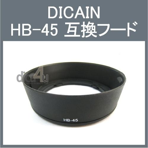 【クリックで詳細表示】[DICA4U] DICAIN キヤノン(CANON) ES-62互換レンズフード、EF 50mm F1.8 II専用 / 無料配送