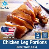 [HenTick][USA CHICKEN LEG PORTION CUT][HEGO][HALAL][2KG][SLICED][USA][IMPORTED][FROZEN][MEAT][FOOD]