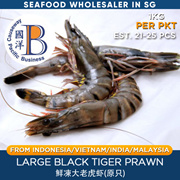[Best Seller]1kg- Large Black Tiger  Hoso -Head on Shell on- Idea For Steamboat/Frying/Poach