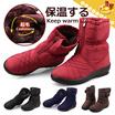 【予約】【送料無料】冬に暖めるシューズ/綿毛入れ保温効果に優れる冬の靴/レディースファッションシューズ/フワフワ/ファッション/暖かい/Winter Fur Boots/ Travel Shoes/ 36-42 sizes
