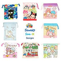 Tsum Tsum Sanrio and San X  Drawstring Pouch - New Design