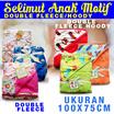 SELIMUT ANAK DOUBLE FLEECE / DOUBLE FLEECE HOODY SUPER SOFT UKURAN 100X75CM