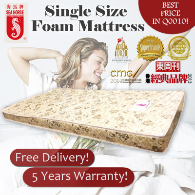 Sea Horse Brand Single Size Foam Mattress .Free Delivery.5 Years Warranty.Best Price in Qoo10 Deals for only S$199 instead of S$0