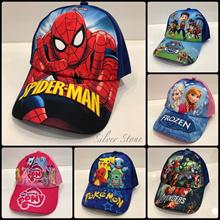 CHILDREN/Spiderman/Princess/Avengers/Frozen/Paw Patrol/Hello Kitty/Pokemon/Pony/Cars/Trolls/Kids