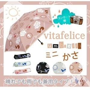 傘日晴雨兼用折りたたみかさ ulom-as-09m★の画像