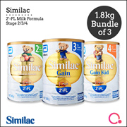 [Abbott]【Bundle of 3】Similac 2FL Milk Formula 1.8KG | All stages available - For Singapore market