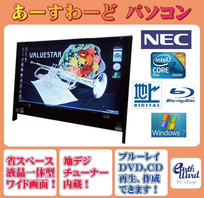 【クリックでお店のこの商品のページへ】NEC中古パソコン Windows7 デスクトップ 一体型 Kingsoft Office付き NEC VN770/T ブラック Core 2 Duo HDD/500GB メモリ/4GB ブルーレイ 地デジ 送料無料 【中古】