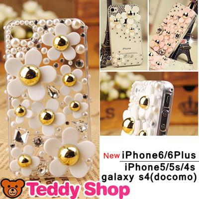 iPhone6ケース4.7 iPhone6 plus ケース 5.5 アイフォン6 アイホン6カバー iphone6カバー iPhone5s iPhone5c iPhone5ケース アイフォン5s アイフォン5c アイホン5sカバー キラキラ スマホカバー ブランド デコケース スワロフスキー スマホケース アイフォン6plusの画像