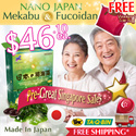 Pre-GSS Sales! ONLY $46.10! ORIGINAL FUCOIDAN IN SG!! [日本健康的奇蹟!!!] 100% AUTHENTIC [HIGHLY RECOMMENDED BY ♥ DOCTORS IN JAPAN!!!] ★ 900 PUBLISHED STUDIES PROVEN ★ NANO FUCOIDAN ♥ Made In Japan