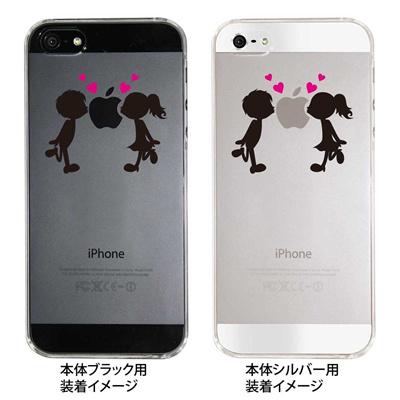 【iPhone5S】【iPhone5】【iPhone5】【iPhone ケース】【クリア カバー】【スマホケース】【クリアケース】【ハードケース】【着せ替え】【イラスト】【小さなカップル】 ip5-10-ca0013の画像