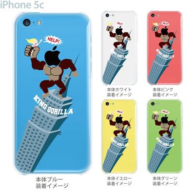 【iPhone5c】【iPhone5c ケース】【iPhone5c カバー】【ケース】【カバー】【スマホケース】【クリアケース】【クリアーアーツ】【MOVIE PARODY】【KING GPRILLA】 10-ip5c-ca0051の画像