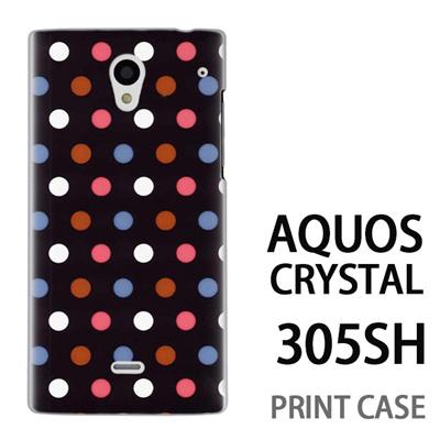 AQUOS CRYSTAL 305SH 用『0820 ドット S』特殊印刷ケース【 aquos crystal 305sh アクオス クリスタル アクオスクリスタル softbank ケース プリント カバー スマホケース スマホカバー 】の画像