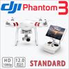 [DJI]ドローン ラジコンドローン【DJI Phantom 3 Srandard】空撮 カメラ付き リアルタイム 動画・静止画撮影用 カメラ付き 1080pHD 12.0 mega pixels