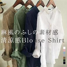 ブラウス 麻風 カットソー 清涼感 シャツ トップス 無地 薄手 吸湿性 袖折り返し 体型カバー