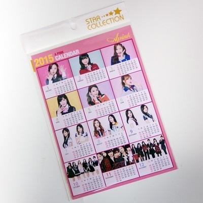 Apink 2015 カレンダー ミニ シール / チョロン ボミ ウンジ ナウン ナムジュ ハヨン 2015 calendar エーピンク kpop a5サイズの画像