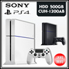 【スーパーセールクーポン使えます!~7/31まで!】■ソニー プレイステーション4 HDD 500GB CUH-1200AB ジェットブラック/グレイシャーホワイト SONY Play Station 4 PS4