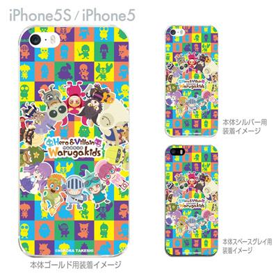 【iPhone5S】【iPhone5】【HEROGOCCO】【キャラクター】【ヒーロー】【Clear Arts】【iPhone5ケース】【カバー】【スマホケース】【クリアケース】【アート】 29-ip5s-nt0027の画像
