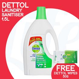 [RB] Dettol® Laundry Sanitiser Fresh Pine 1.5L!【Disinfection Liquid for clean clothes!】