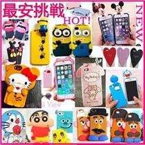 【人気販売特集】Hot!iphone7ケースiPhone 6plus漫画のケースカバーiphone7 plusケースiphone6ケース/iphone6s ケース iPhone5S/