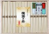 手延素麺揖保乃糸 熟成麺【金帯】16把