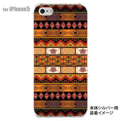 【iPhone5S】【iPhone5】【Clear Fashion】【iPhone5ケース】【カバー】【スマホケース】【クリアケース】【クリアーアーツ】【アフリカンヒーリング】 09-ip5-af0010の画像