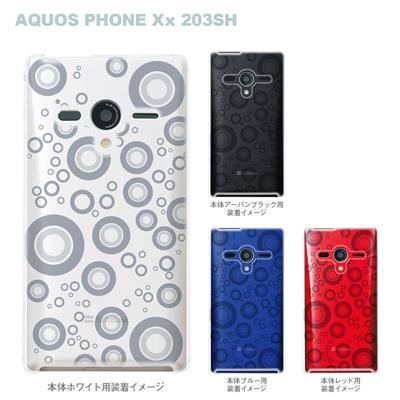 【AQUOS PHONEケース】【203SH】【Soft Bank】【カバー】【スマホケース】【クリアケース】【トランスペアレンツ】【バブル】 06-203sh-ca0021pの画像