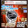 【送料無料】【小型カメラ 高画質】 腕時計型ビデオカメラ(匠ブランド)『CORONA X』(コロナ エックス) 赤外線 LED 搭載