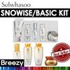 [BREEZY]★Sulwhasoo  Basic Kit 4 Items / Snowise 5 Items /