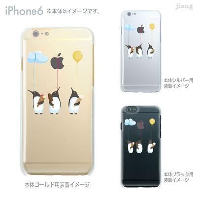 iPhone6 4.7 inch iphone ハードケース Clear Arts ケース カバー スマホケース クリアケース かわいい おしゃれ 着せ替え イラスト ペンギン 01-ip6-ca0065の画像
