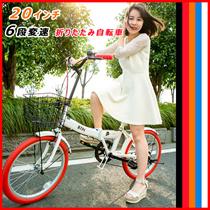 見てお得持ち運びに便利なおりたたみ自転車 20インチ軽量 送料無料 カゴ付き シティサイクル 子供用自転車 男性 女性 子供 幼児 通勤 通学