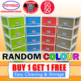 [1-FOR-1][802-5]TOYOGO - PLASTIC STORAGE CABINET/DRAWER WITH WHEELS (SG50)(5-TIER)