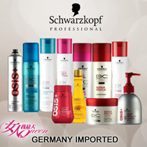 Schwarzkopf Professional (OSiS+ Hair Styling) and (BC Bonacure Shampoo Conditioner Treatments)