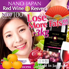[ONLY $16.37*! LAST 3-DAYS SALES! $15 OFF COUPON*!]  (^^D/ ♥U CAN LOSE 3KG!!! 0% ALCOHOL RED WINE! ♥BURNS EXCESSIVE FATS ♥FLATTEN TUMMY ★#1 Pinot Noir •Made in Japan •Certified HALAL