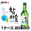 「送料無料」限定特価★『チャミスル360ml』日本語表記 1Box(20本入り)韓国商品韓国料理