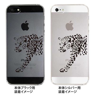 【iPhone5S】【iPhone5】【iPhone5ケース】【カバー】【スマホケース】【クリアケース】【タイガー】 ip5-10-ca0016の画像