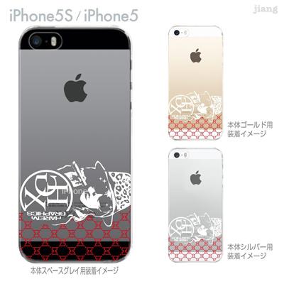 【iPhone5S】【iPhone5】【HAREM graphics】【iPhone5sケース】【カバー】【スマホケース】【クリアケース】 hgx-ip5s-058の画像