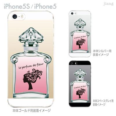 【iPhone5S】【iPhone5】【iPhone5sケース】【iPhone5ケース】【カバー】【スマホケース】【クリアケース】【クリアーアーツ】【コスメ】【香水】 21-ip5s-ca0033の画像