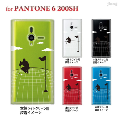 【PANTONE6 ケース】【200SH】【Soft Bank】【カバー】【スマホケース】【クリアケース】【クリアーアーツ】【ClearArts】【ゴルフ】 10-200sh-ca0075の画像