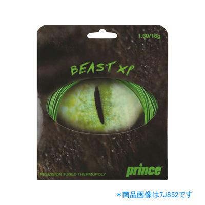 プリンス (Prince) ビースト XP 15 7J858 [分類:テニス テニスガット]の画像