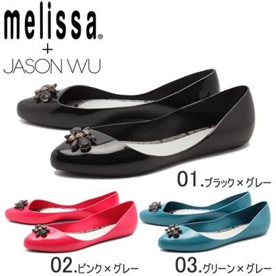 メリッサ トリッピー + ジェイソン ウー 全3色(MELISSA 31255 TRIPPY+JASON WU SP A) ラバー シューズ ジェリーシューズ ジェリーサンダルの画像