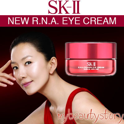 Just in Launched in Counters! SK-II LATEST PRODUCT!! RNA EYE CREAM!! Be the 1st to try! Deals for only S$149 instead of S$0