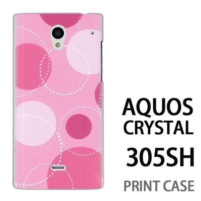AQUOS CRYSTAL 305SH 用『0821 丸 ピンク』特殊印刷ケース【 aquos crystal 305sh アクオス クリスタル アクオスクリスタル softbank ケース プリント カバー スマホケース スマホカバー 】の画像