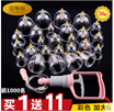 Cupping 26 canned vacuum pumping type household gun magnetic cupping glass non thickening tank