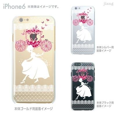 iPhone6 4.7 inch iphone ハードケース Clear Arts ケース カバー スマホケース クリアケース かわいい おしゃれ 着せ替え イラスト シンデレラ 01-ip6-ca0067の画像