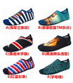 Skin ★Buy 2 Free Shipping★S60#Swim Barefoot Beach shoes soft sole Water Shoes Upstream shoes Hiking